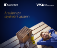 Kapital Bank, Visa