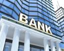 Fonddan bank əmanətçilərinə MÜRACİƏT