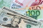 mezenne, resmi mezenne, dollarin kursu, manatin mezennesi, dollarin mezennesi, valyuta mezennesi, merkezi bank, 22 iyun, iyun, 2017
